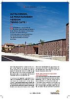 Article Ecole Aussonne